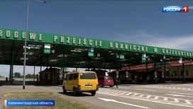 В Калининграде сотрудники таможенных терминалов заговорят на трех иностранных языках