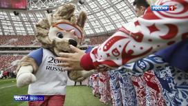 """Вести в 20:00"". Welcomе to Russia: до чемпионата мечты меньше суток"
