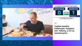 Татарстан очаровал фаната из Лестера