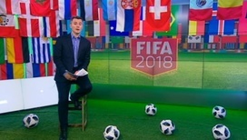 Чемпионат мира: итоги девятого дня и анонс предстоящих матчей
