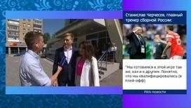В Самаре за первое место в группе A сразятся сборные России и Уругвая