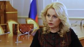 Голикова анонсировала увеличение маткапитала