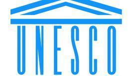 Объекты культурного наследия ЮНЕСКО