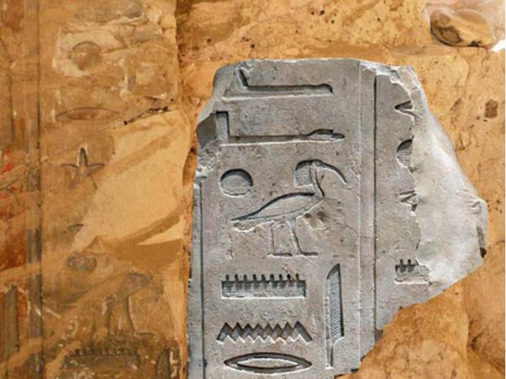 Прежде, чем стать местом захоронения жертв эпидемии, комплекс Харвы и Ахименру был могилой знатного распорядителя