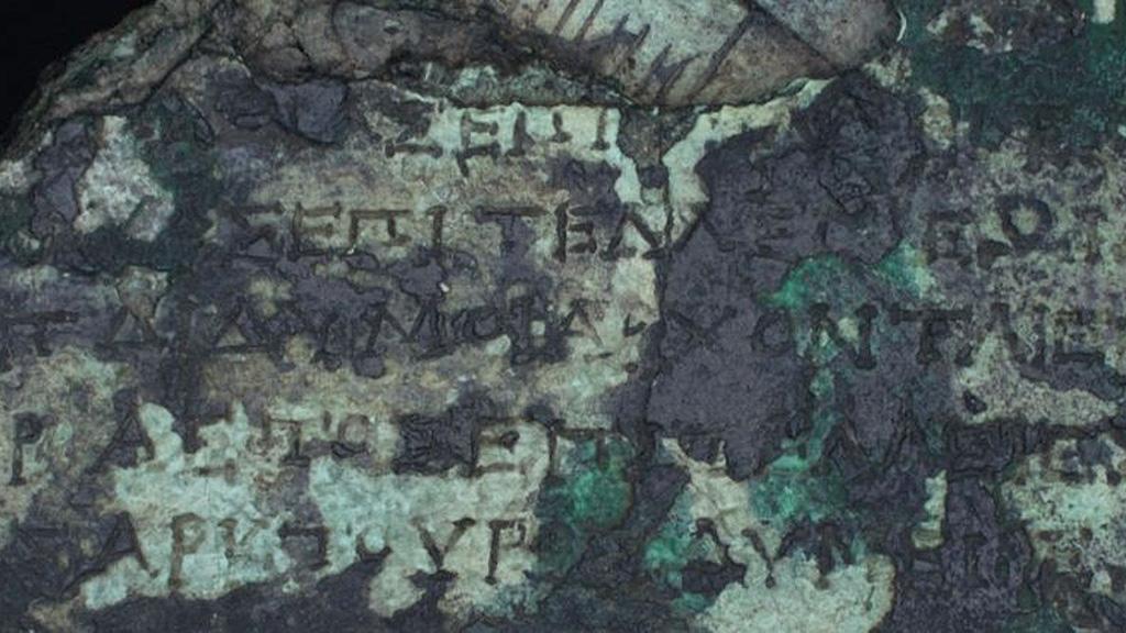 Фрагмент надписи на Антикитерском механизме, без обработки РТМ. Фото: The Antikythera Mechanism Research Project