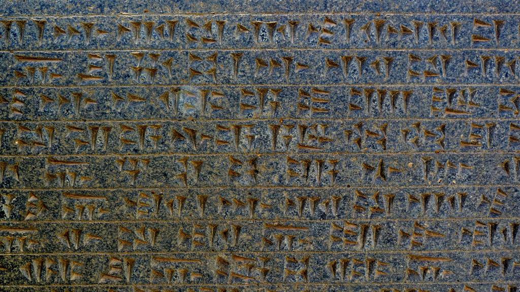 Фрагмент клинописи, покрывающей камни крепости Сардурихинили. Фото: Grete Howard / Flickr