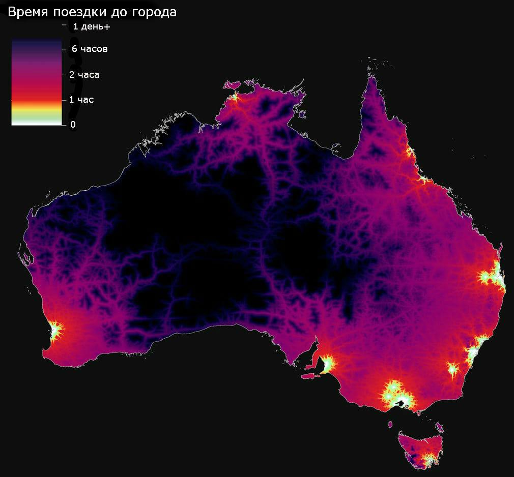 На востоке Австралии добраться до города гораздо проще, чем на западе.