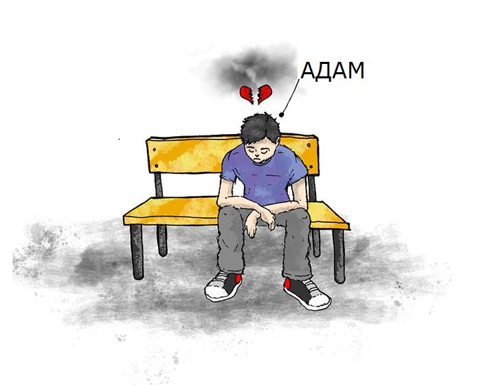 Эдди вытесняет конкурента, и Адам остаётся в одиночестве.