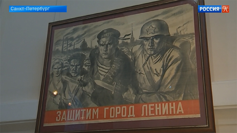 В Суворовском музее откроется выставка к 75-летию снятия блокады