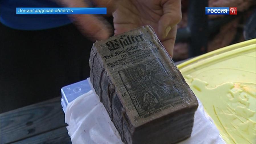 Картинки по запросу Со дна Балтики подняли полностью сохранившуюся книгу XVII века