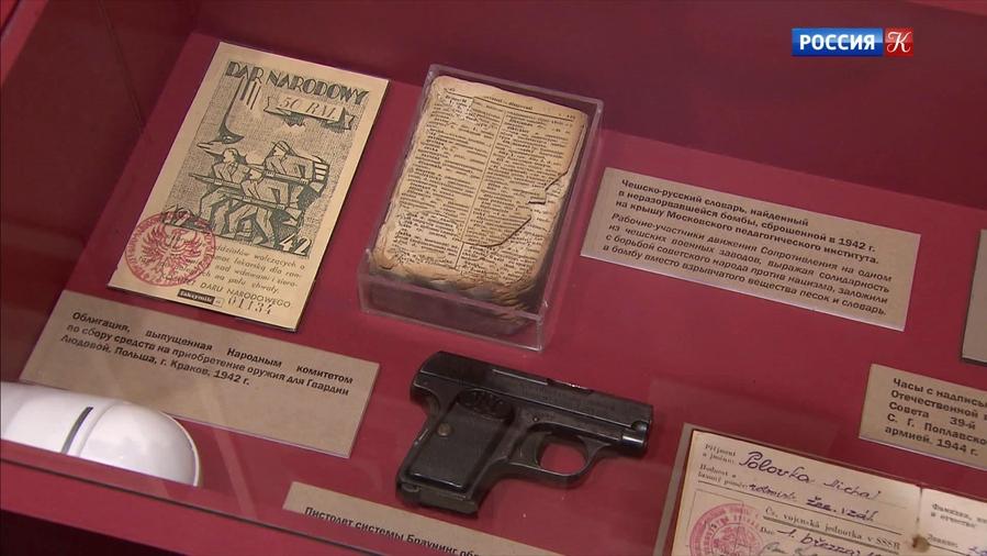 В Женевском музее искусства и истории открыли выставку «Метаморфозы»
