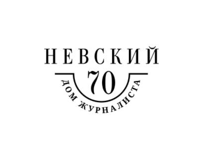 """""""Радио России"""" празднует 30-летие"""