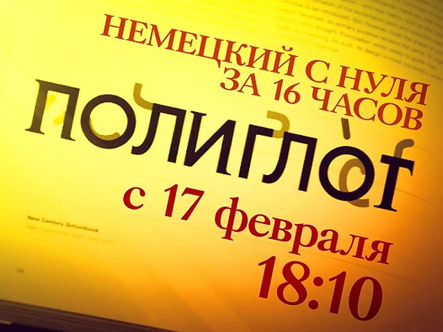 Дмитрий петров немецкий язык книга скачать