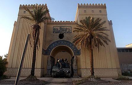 Картинки по запросу знаменитый археологический музей Ирака в Багдаде