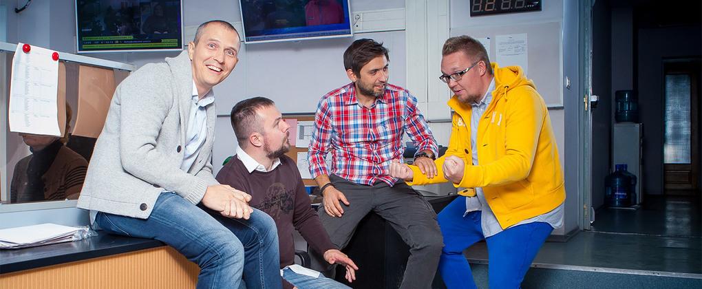Сергей Стиллавин и его друзья