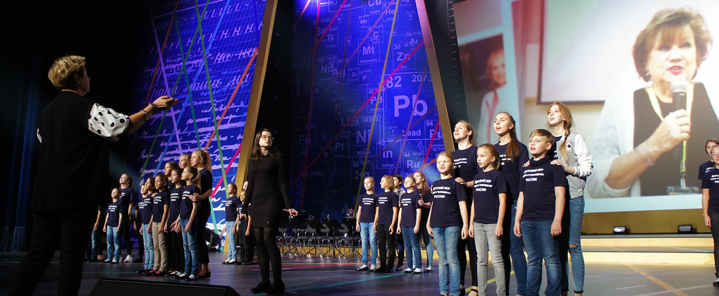 Праздничный концерт к Дню учителя