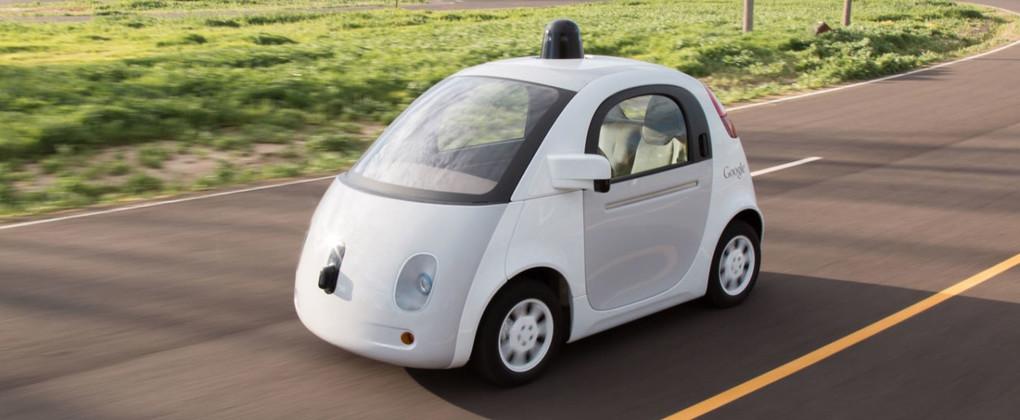 Беспилотный автомобиль: за и против