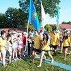 В России восстановят заброшенные детские лагеря