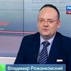Более двухсот финансовых пирамид выявили в России