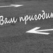 Эфир от 22.01.2020 (21:35)