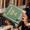 """""""Литературные чтения"""". М.Бюсси. """"Время - убийца"""". Читают О.Булгак и М.Лисовец. Серия 26-я"""