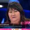 """Елена Вяльбе – """"королева лыжного спорта"""""""