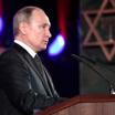 Путин приехал в Израиль почтить память жертв Холокоста