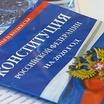 Голосовать по поправкам в Конституцию намерены почти 2/3  россиян