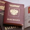 Эксперт: скачок в 30% в приросте граждан РФ – за счёт жителей Донбасса