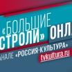 """""""Актуально"""" о культуре с Дарьей Седовой"""