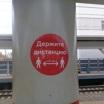 Из-за коронавируса отменяется ряд поездов дальнего следования