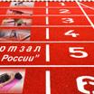 """Спортзал """"Радио России"""""""