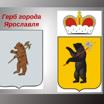 Города России: история символики