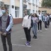 Эффективность работы школ