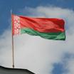 Беларусь после выборов