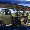 Полевая реактивная артиллерия в Великую Отечественную войну