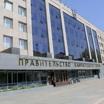 """Губернатор Камчатки: в регионе создадут """"Министерство счастья"""""""