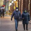 Жизнь россиян после пандемии кардинально изменится