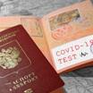 """В Башкирии вводят """"антиковидные паспорта"""""""