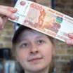 Фальшивые купюры: проверяйте банкноты на просвет. Защитная нить у фальшивок не выглядит сплошной и ровной