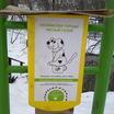 В Москве обновили 22 площадки для выгула собак