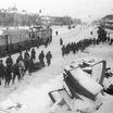Блокада и битва за Ленинград