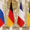 """В Париже готовятся к саммиту в """"нормандском формате"""""""