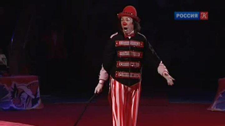 VIII Всемирный фестиваль клоунов в Екатеринбурге посвящен Чарли Чаплину