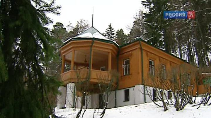 Дом-музей писателя Михаила Пришвина открылся после реставрации