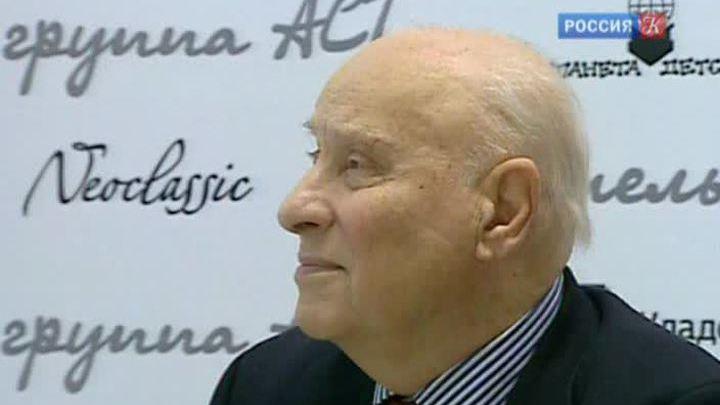 Скончался писатель Владимир Железников
