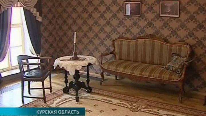 В Курской области после реконструкции открылась усадьба Афанасия Фета
