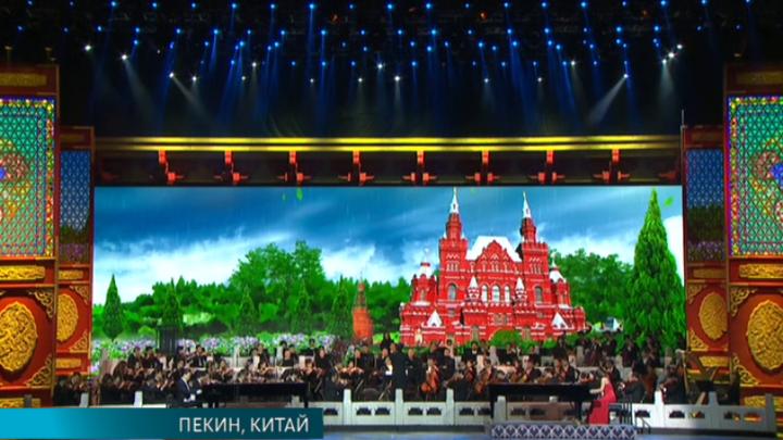 В Пекине прошел концерт, посвященный грядущему Году СМИ России и Китая