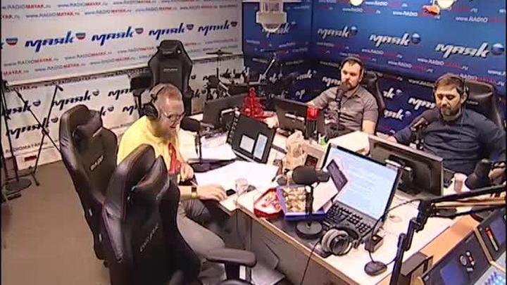 Сергей Стиллавин и его друзья. Надо ли запретить американскую газировку?