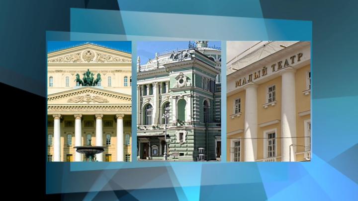 Президентские гранты в области культуры и искусства получат 83 коллектива